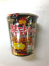 Hot Chicken Flavor Cup Ramen 70g