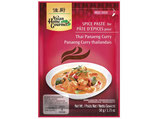 Asian Home Thailändisches Panaeng Curry 50 G