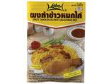 Lobo Scharfes Hühnchenfleisch in Reis Würzmix 50 G