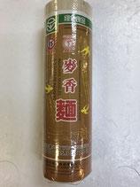 Chunsi Maixiang noodles 1kg