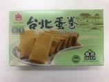 IMEI Taipei Egg Crisps Seaweed 66g