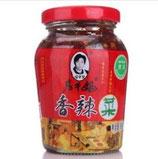 LGM Preserved chili pak choi  188g
