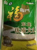FuLinMen China reis  5kg