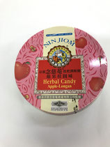 Herbal Candy Apple-Longan 60g