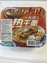 Hankow style noodle 115g