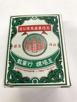 Xing Jun San 7.1g