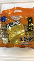 Noodle King 960g