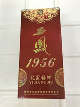 Xi Feng Rote 500ml