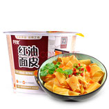 AK Broad nudeln chili oil flavor 120g