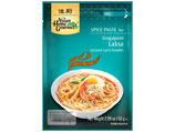Asian Home Singapur Laksa (Kokos-Curry-Nudeln) 60 G