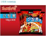 Samyang seefood  140g