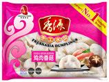 71118 Dumplings (Chicken&Shitake mushroom)