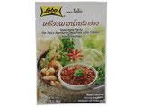 Lobo Würzpaste Thai Schweinefleisch 50 G