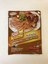 Ajinomoto Marinated & Grilled Pork 60g