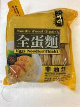 Sautao Eggs Noodles thick 454g