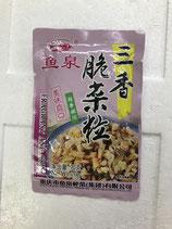 鱼泉三香脆菜粒 70g