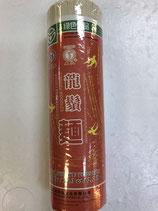 Chunsi Longxu noodles 1kg