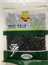 Golden Lion Dried Black Beans 青仁鸟豆 250g