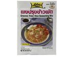 Lobo Orientalischer gebratener Reis Würzpaste 25 G