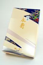 沈香永寿 バラ詰