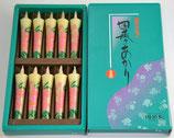 四季あかり 桜