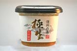 二年の本生味噌 玄米「極生」 無添加・天然醸造
