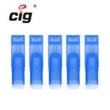 e-cig EGO-C,EGO-T用カートリッジ