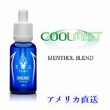 HALO Cool Mist (クールミスト)30ml メーカー直送(アメリカ)
