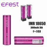 Efest 18650 2100mah 38A battery