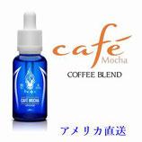 HALO Cafe Mocha(カフェモカ)30ml メーカー直送(アメリカ)
