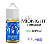 HALO MIDNIGHT TOBACCO (ミッドナイトタバコ)  30ml メーカー直送(アメリカ)