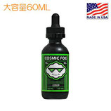 Cosmic Fog Kryp 60ml HK便  海外発送