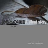 冊子「ある木の物語」