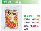 大蝦糖| 中国アメ