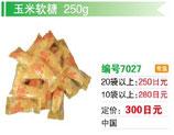 玉米軟糖| 中国アメ