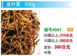 金針菜  | ゆりの花