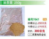 油茶面| 小麦ペースト