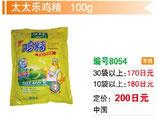 太太楽鶏精 100g | 鶏がらスープの素