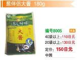 葱伴侶大醤| 中国味噌