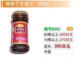 辣妹子豆鼔王| 豆鼔入りラー油