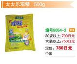 太太楽鶏精 500g | 鶏がらスープの素