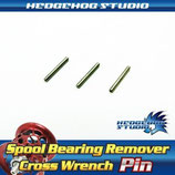 Cross Wrench Pin für Hedgehog Studio Spool Pin Remover Type: R