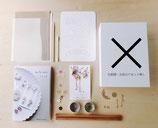 手作りキット「基本の桜」化粧箱無し・お役立てツール無し※期間限定割引き送料込