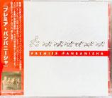 プレミア・パンバニーシャ(CD)