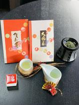 大福茶(賀春茶)