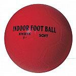 Balón Fútbol Sala SOFT TPE
