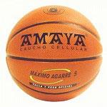 Pelota baloncesto Caucho Celular