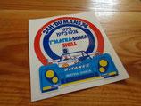 """Autocollant """"1er Matra Simca aux 24h du Mans 1972 1973 1974"""""""