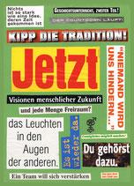 Postkarte, Andrea Hirche - Jetzt!