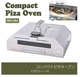 (ONOE) ピザオーブン(※BBQ台専用)
